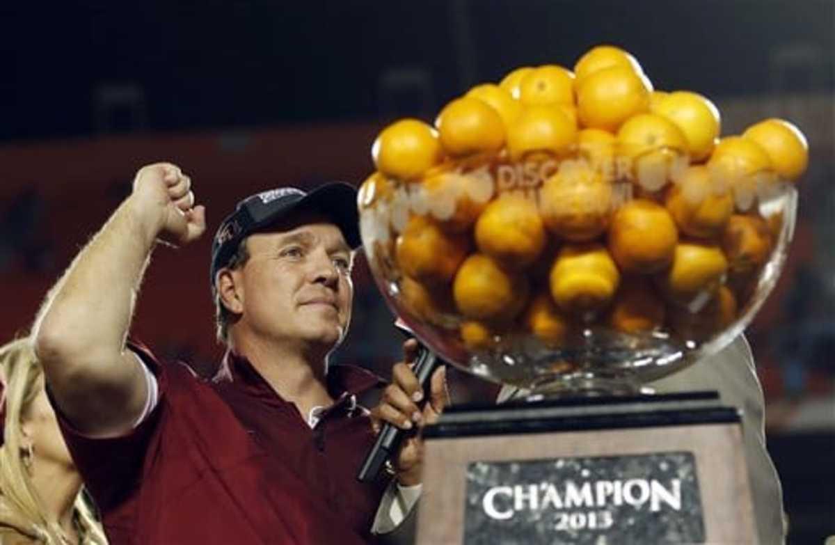 Orange Bowl trophy